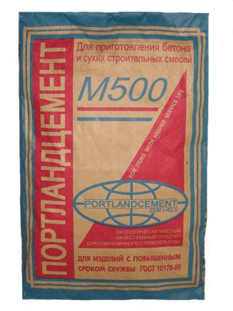 Портландцемент М-500 Д-20, фото
