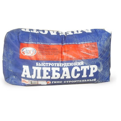 Алебастр 20 кг, фото